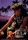 hula_dvd