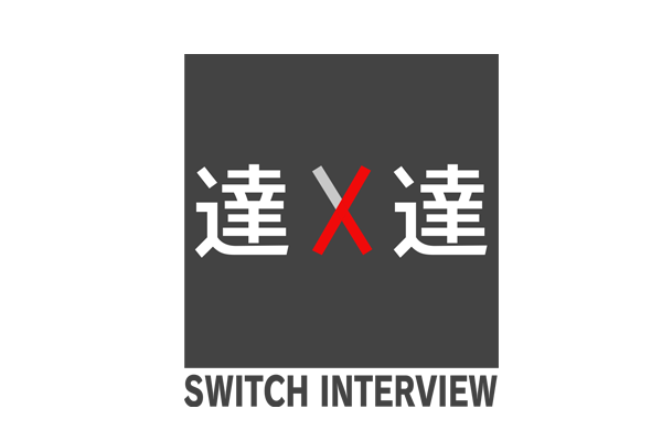 switchinterview