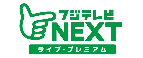 nextロゴ